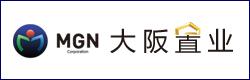 MGN中国語サイト